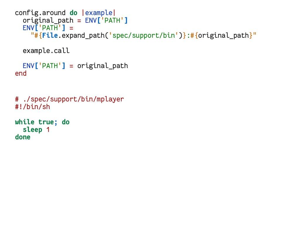 config.around do |example| original_path = ENV[...