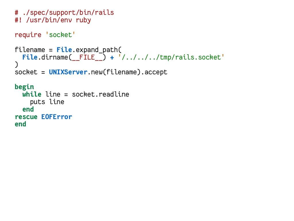 # ./spec/support/bin/rails #! /usr/bin/env ruby...