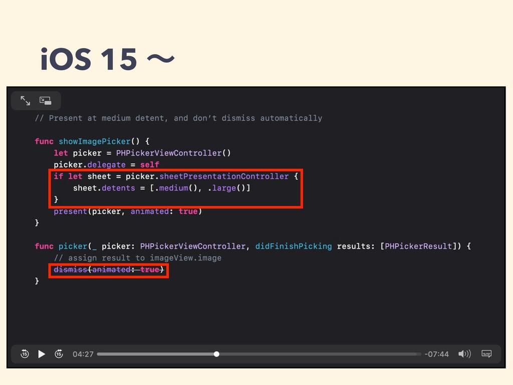 iOS 15 ʙ