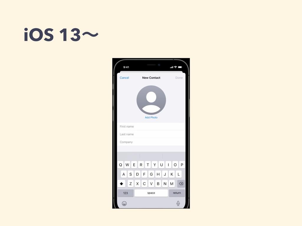 iOS 13ʙ