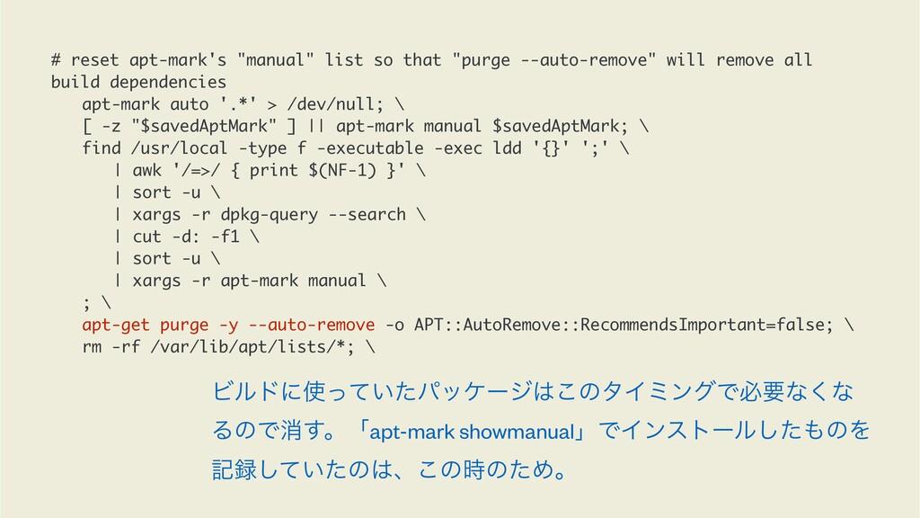 "# reset apt-mark's ""manual"" list so that ""purge..."
