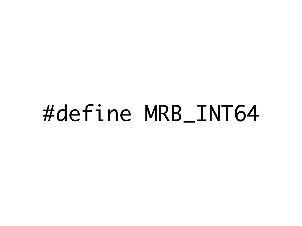 #define MRB_INT64
