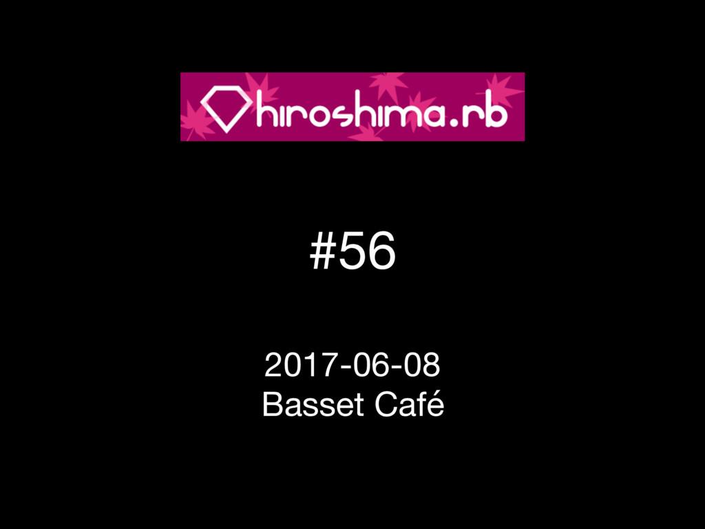 #56  2017-06-08 Basset Café