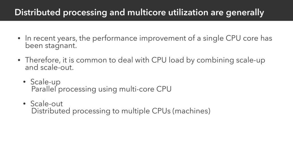 Distributed processing and multicore utilizatio...