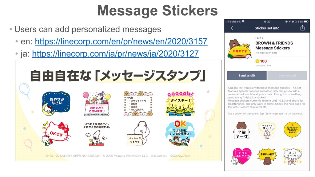 Message Stickers • Users can add personalized m...