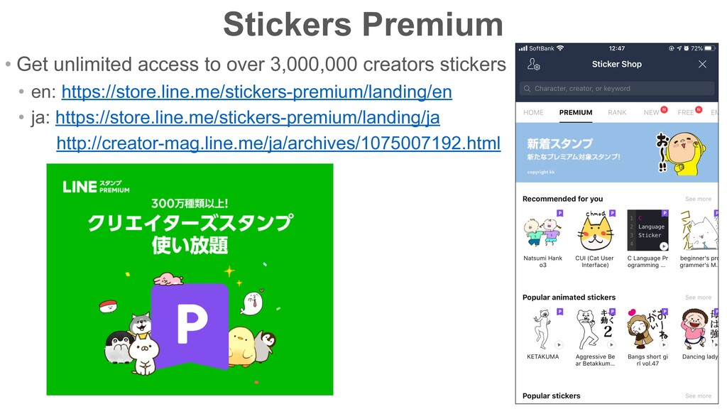 Stickers Premium • Get unlimited access to over...