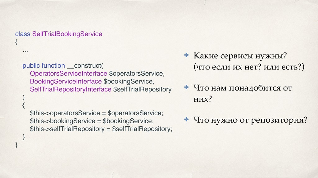 class SelfTrialBookingService { ... public func...