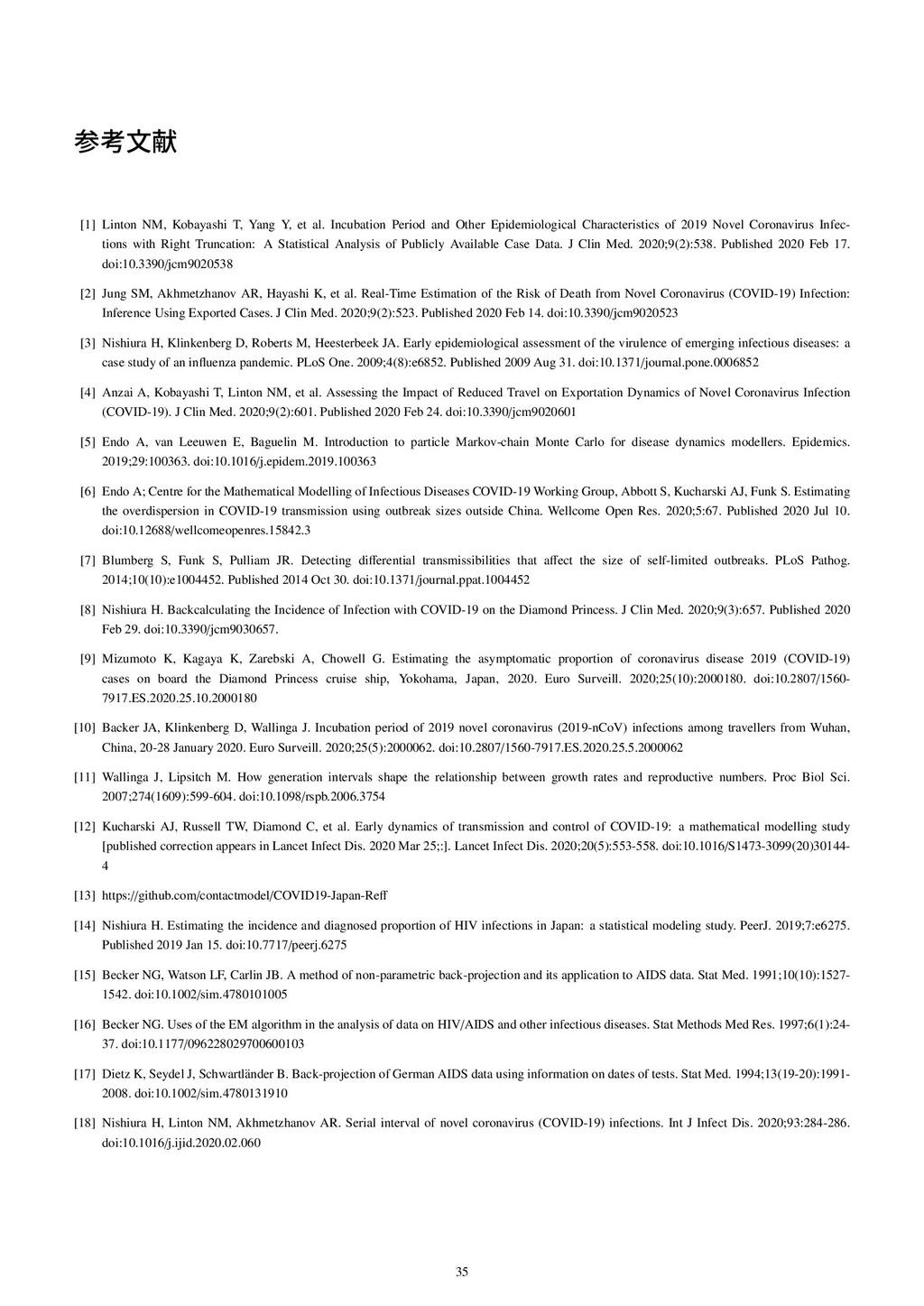 ߟจݙ [1] Linton NM, Kobayashi T, Yang Y, et al....