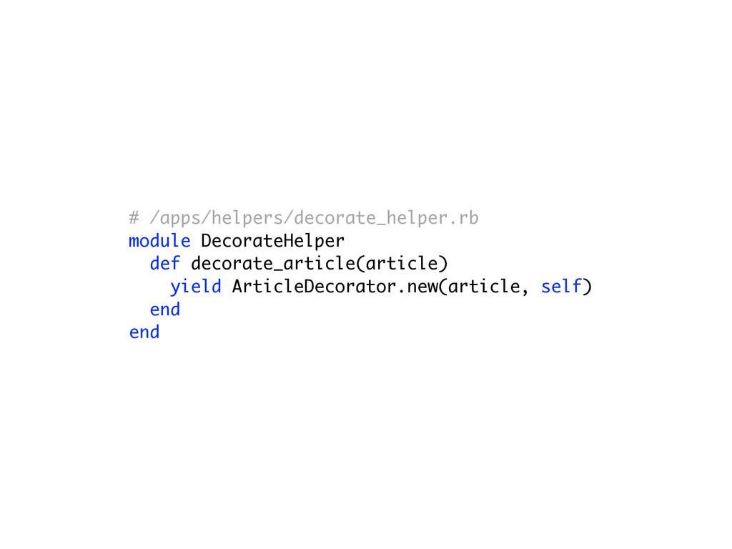 # /apps/helpers/decorate_helper.rb module Decor...