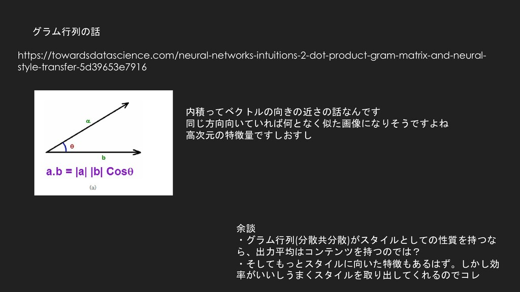 https://towardsdatascience.com/neural-networks-...
