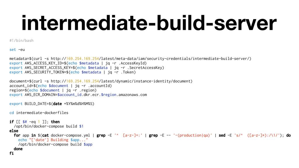 intermediate-build-server #!/bin/bash set -eu m...