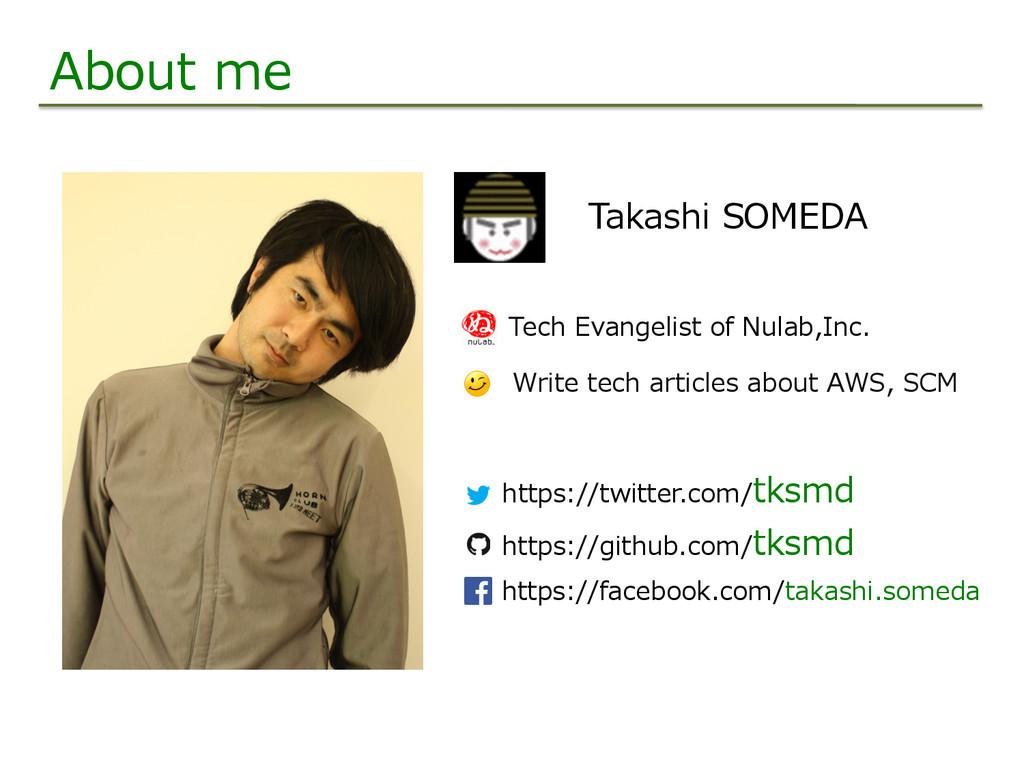 Takashi SOMEDA https://twitter.com/tksmd Tech ...
