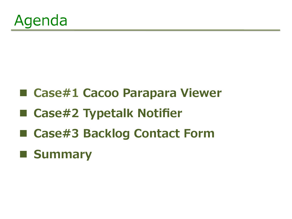 Agenda n  Case#1  Cacoo  Parapara  Viewer n  ...