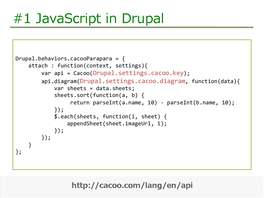 #1  JavaScript  in  Drupal Drupal.behaviors.cac...