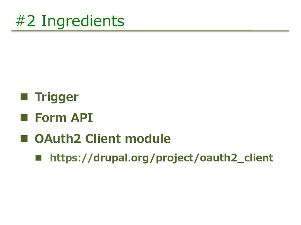 #2 Ingredients n Trigger n Form API n O...