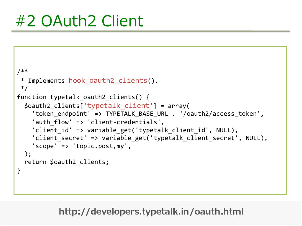#2  OAuth2  Client /**	