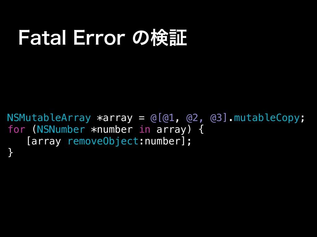 'BUBM&SSPSͷݕূ NSMutableArray *array = @[@1, @...