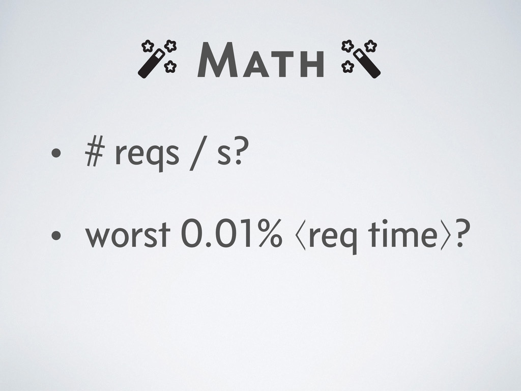 Math • # reqs / s? • worst 0.01% ⟨req time⟩?