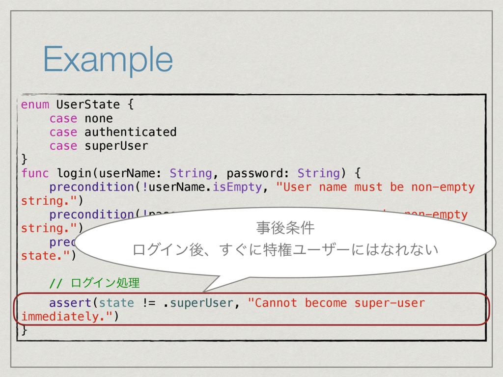 Example enum UserState { case none case authent...