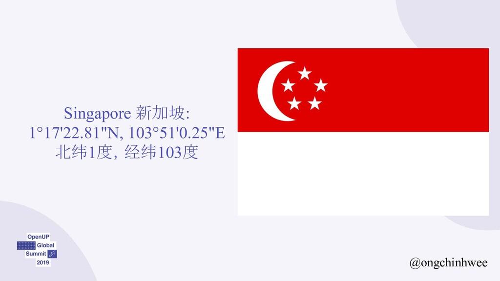 """Singapore 新加坡: 1°17'22.81""""N, 103°51'0.25""""E 北纬1度..."""