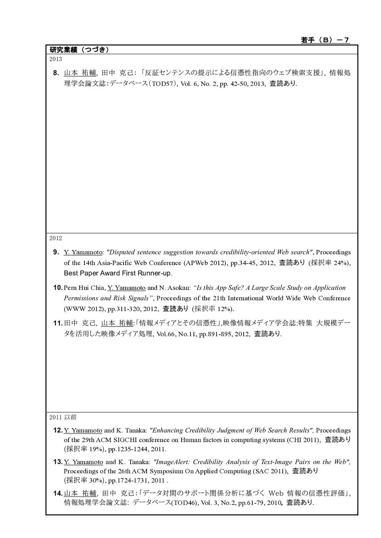 % 8. TOD57 Vol. 6, No. 2, pp. 42-50, 2013, % % ...