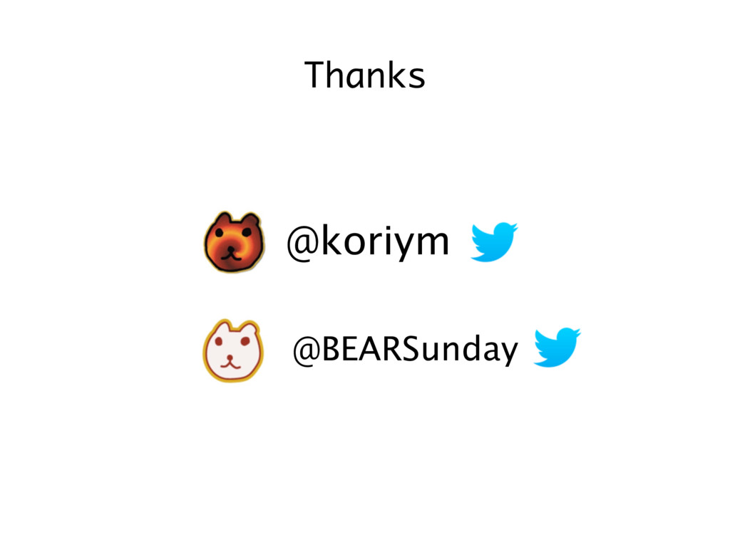 @koriym Thanks @BEARSunday