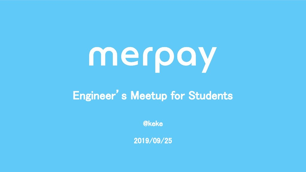 @keke