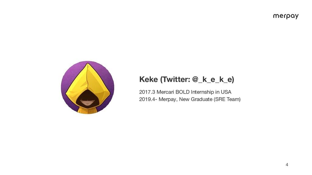 4 Keke (Twitter: @_k_e_k_e) 2017.3 Mercari BOL...