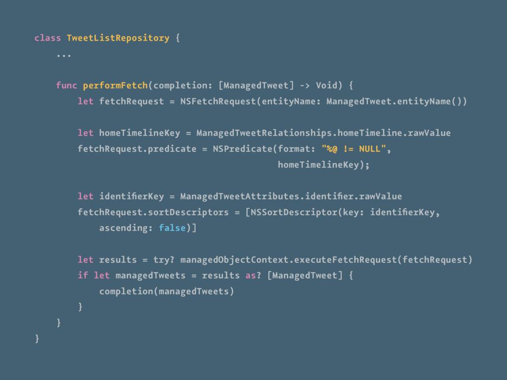 class TweetListRepository { ... func performFet...