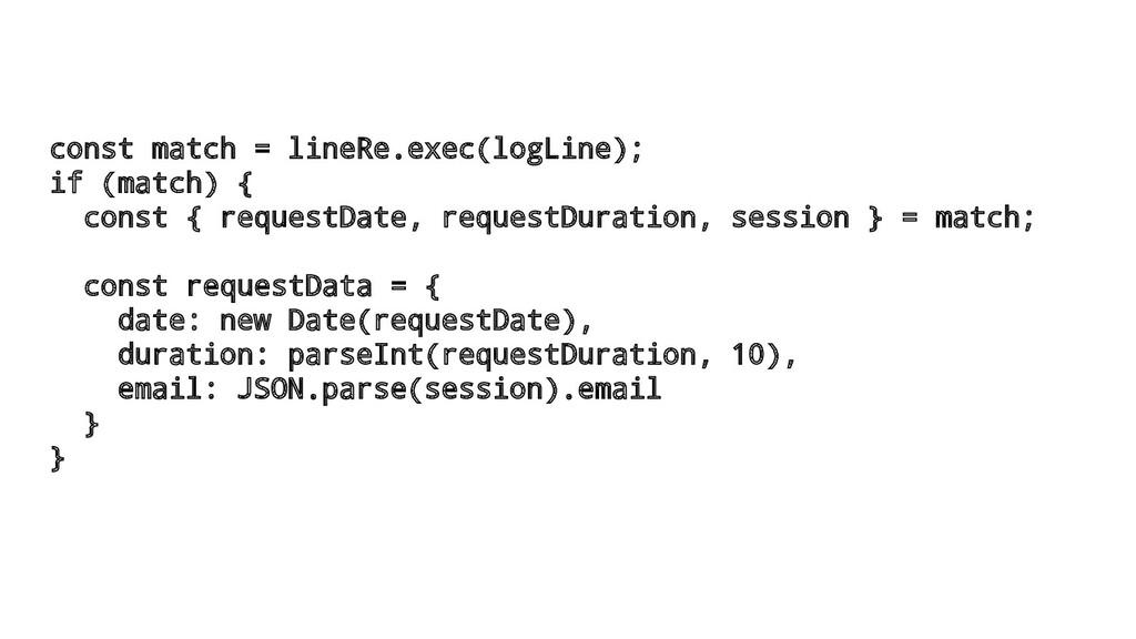 const match = lineRe.exec(logLine); if (match) ...