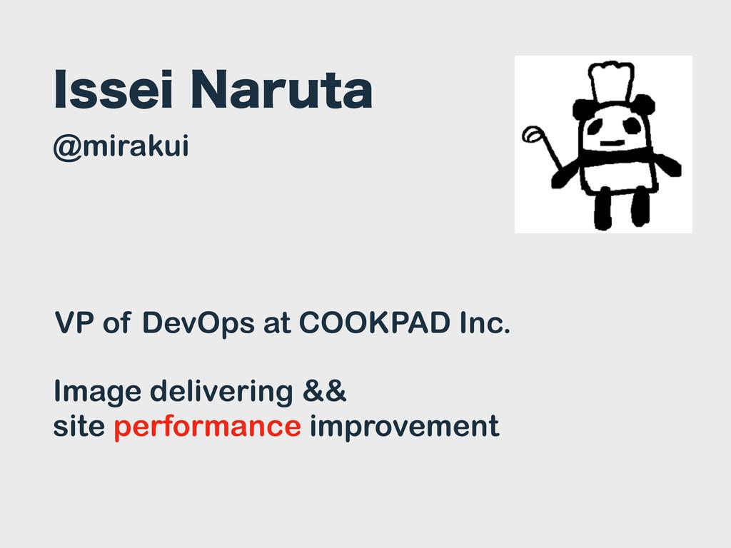 *TTFJ/BSVUB VP of DevOps at COOKPAD Inc. @mira...