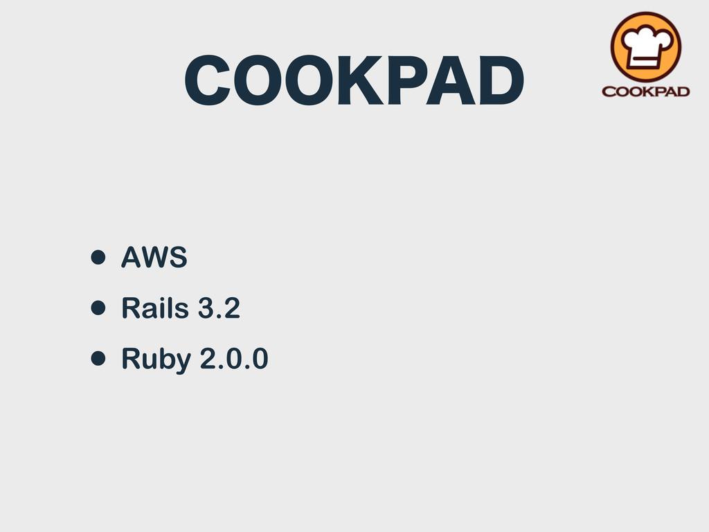 "$00,1""% • AWS • Rails 3.2 • Ruby 2.0.0"