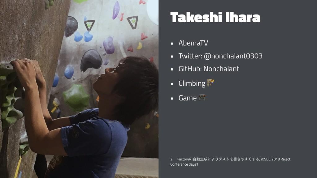 Takeshi Ihara • AbemaTV • Twitter: @nonchalant0...