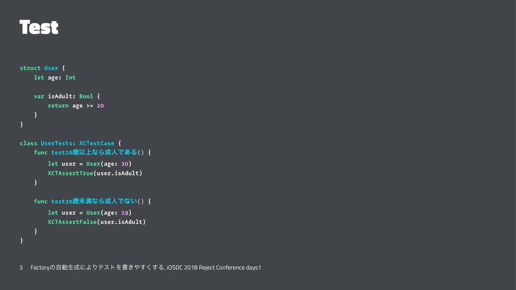 Test struct User { let age: Int var isAdult: Bo...