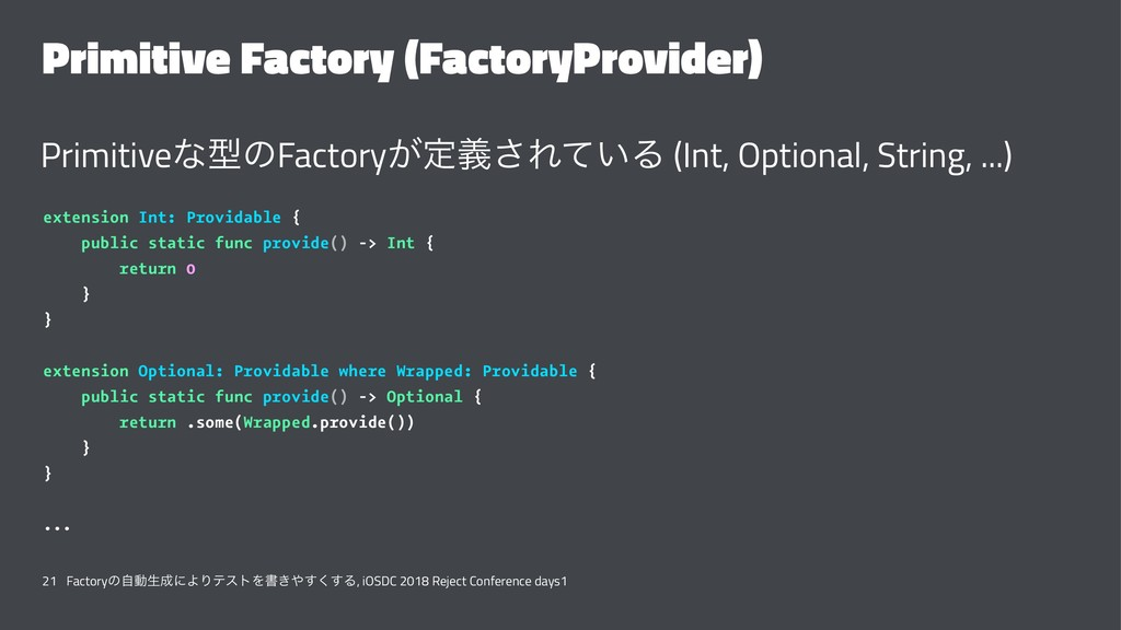 Primitive Factory (FactoryProvider) Primitiveͳܕ...