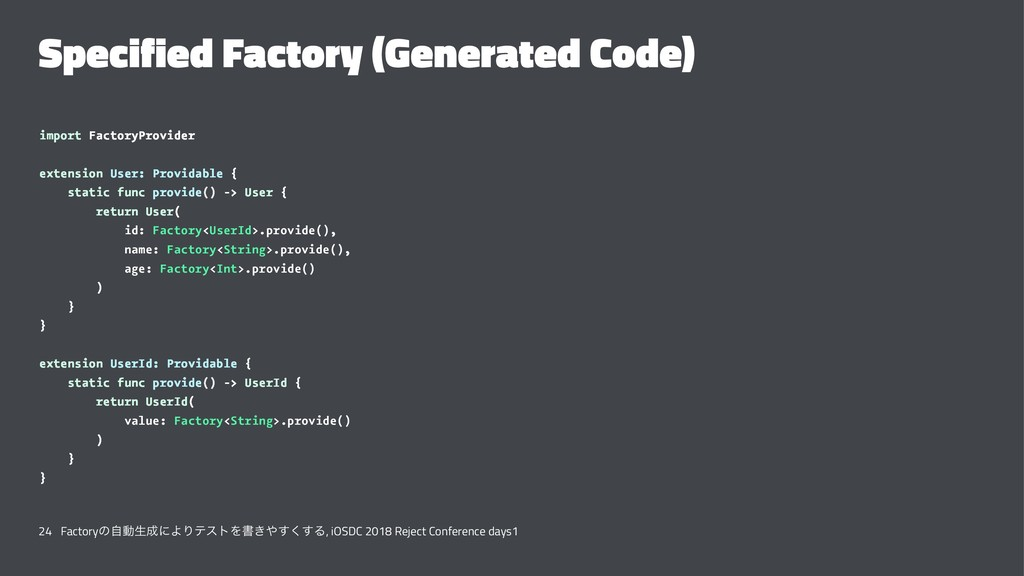 Specified Factory (Generated Code) import Facto...