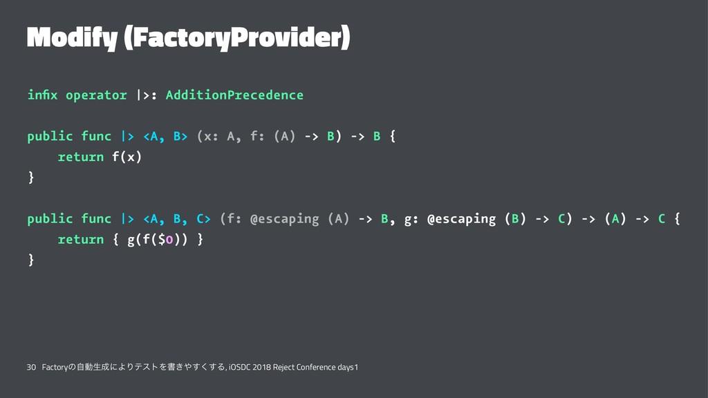 Modify (FactoryProvider) infix operator |>: Addi...
