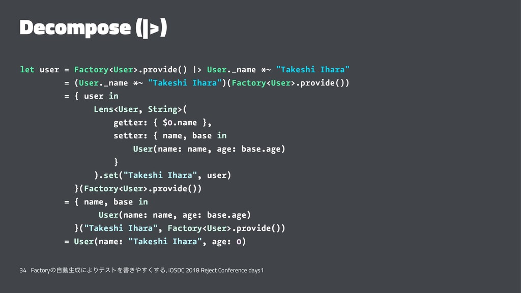 Decompose (|>) let user = Factory<User>.provide...