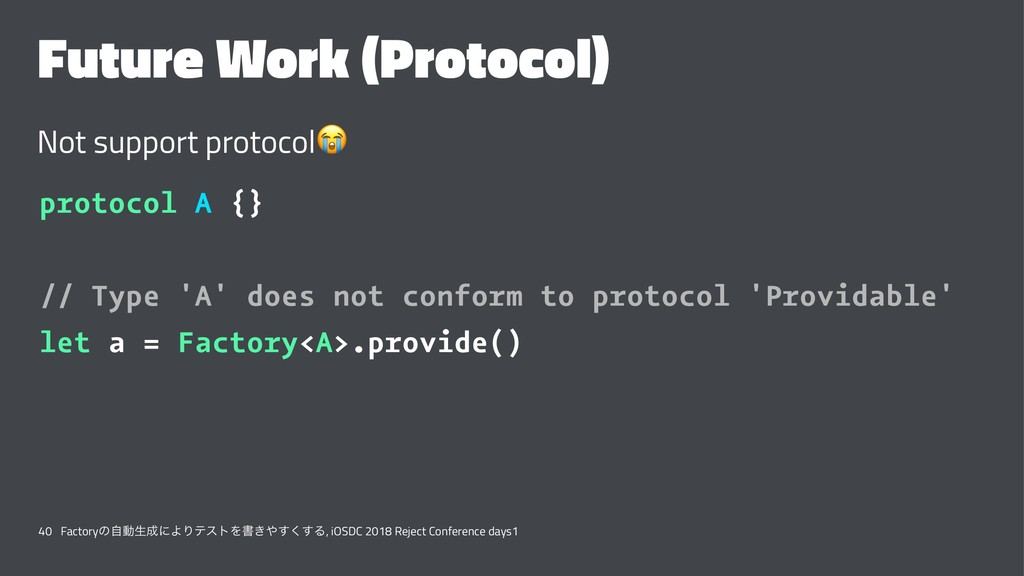 Future Work (Protocol) Not support protocol ! p...