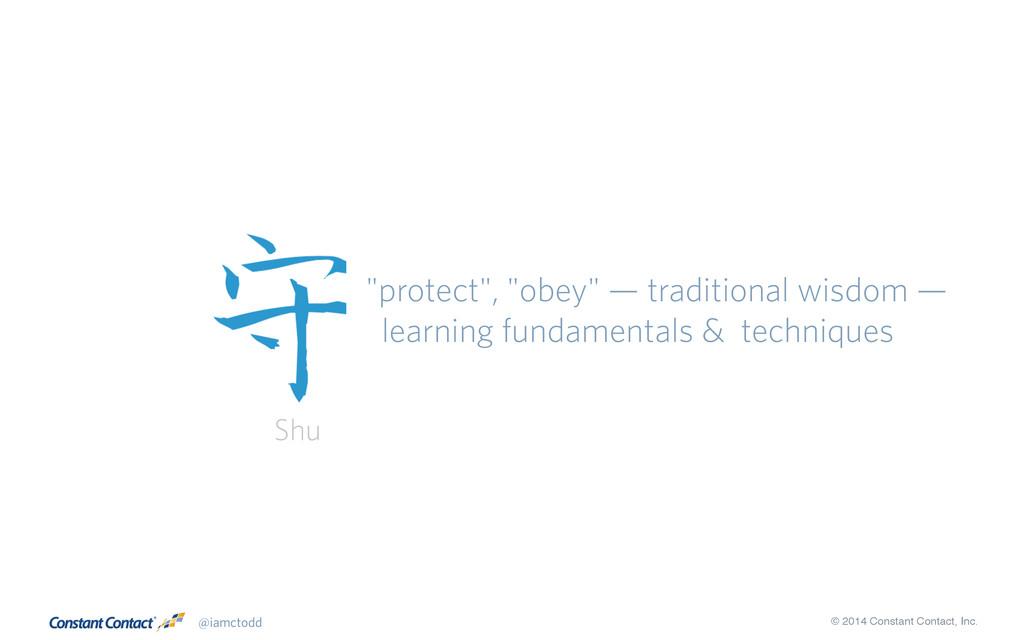 """@iamctodd © 2014 Constant Contact, Inc. """"protec..."""