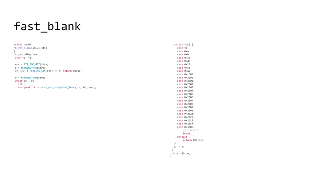fast_blank static VALUE rb_str_blank(VALUE str)...