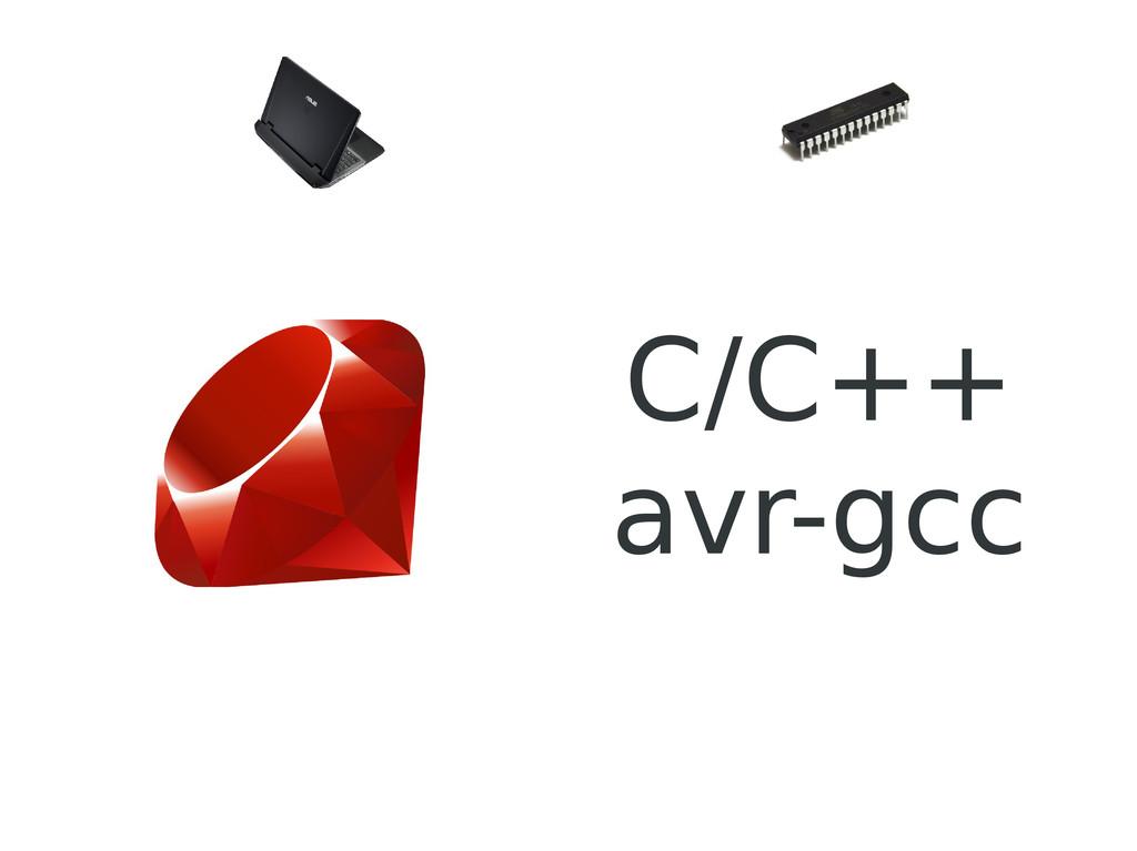 C/C++ avr-gcc