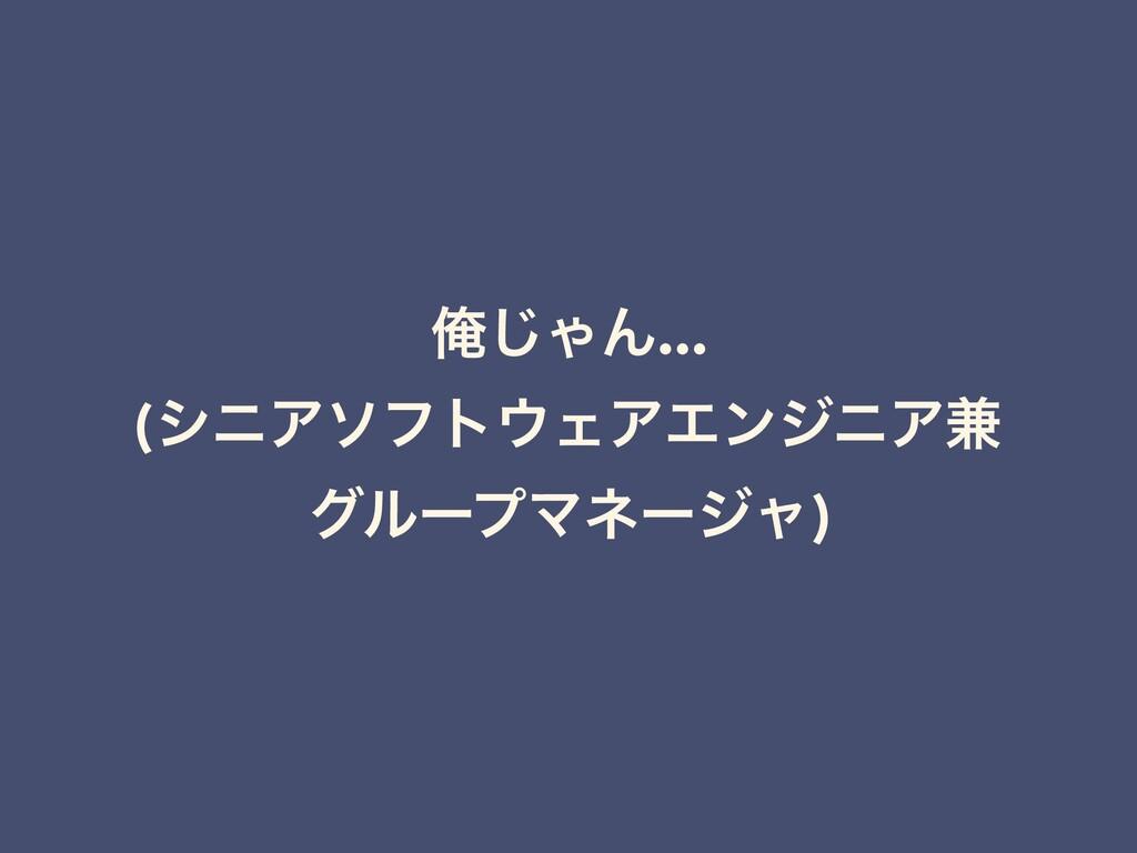 Զ͡ΌΜ... (γχΞιϑτΣΞΤϯδχΞ݉ άϧʔϓϚωʔδϟ)