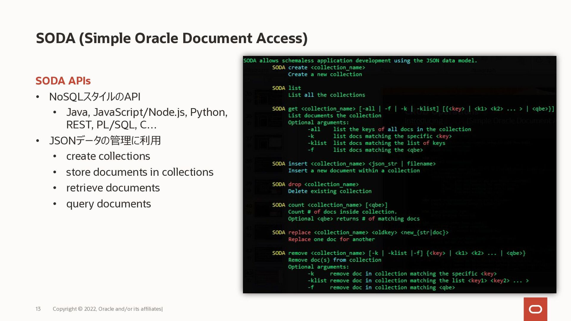 10 Copyright © 2021, Oracle and/or its affiliat...
