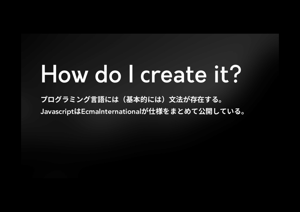 How do I create it? فؚٗٓىؚٝ鎉铂חכ㛇劤涸חכ俑岀ָ㶷㖈ׅ׷կ...