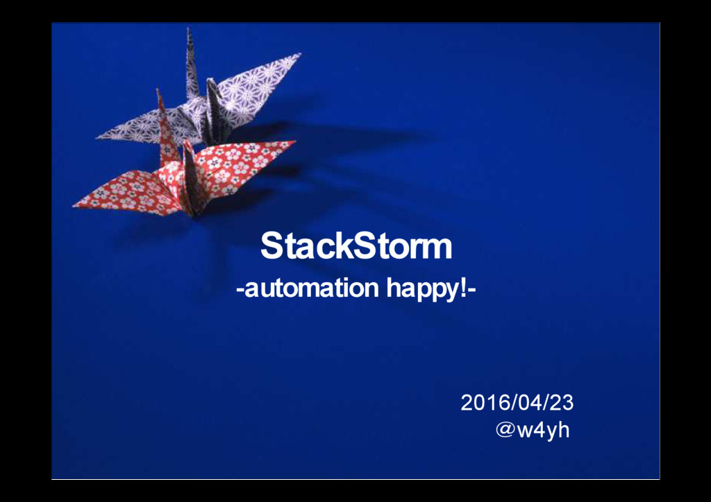 -automation happy!- 2016/04/23 @ w4yh