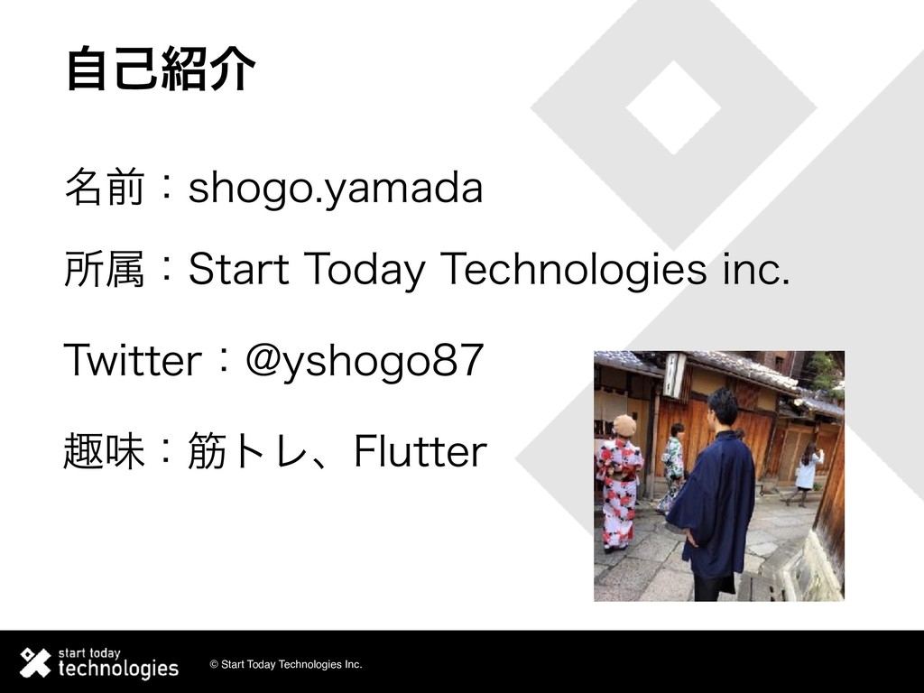 © Start Today Technologies Inc. ࣗݾհ ໊લɿTIPHPZ...