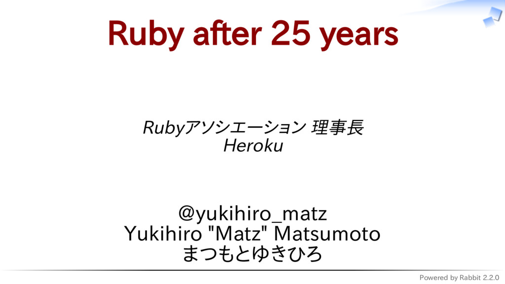 Powered by Rabbit 2.2.0 Ruby after 25 years Rub...