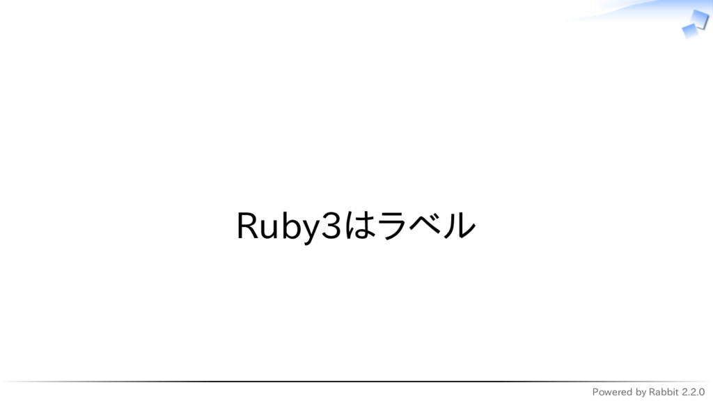 Powered by Rabbit 2.2.0   Ruby3はラベル