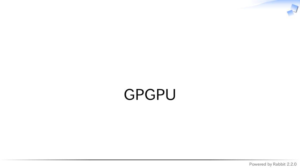 Powered by Rabbit 2.2.0   GPGPU